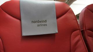 The headrest of the airline Nordwind Airlines