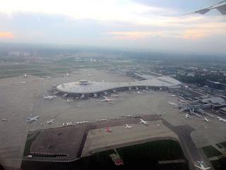 The view during takeoff at the terminal of Vnukovo airport
