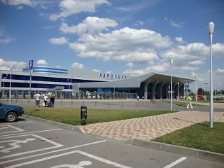 The main passenger terminal of the airport Mineral Water