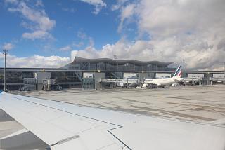 Terminal D of Kiev Borispol airport