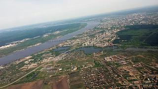 View of the city Perm