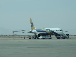 "Boeing-757-200 airlines ""fly eye"" at the airport of Hurghada"