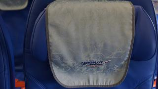 The headrest on the plane Airbus A320 of Aeroflot