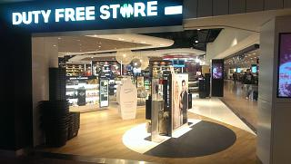 The duty-free shop at the airport Stockholm Arlanda