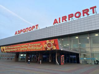 The entrance to the terminal of the airport of Volgograd