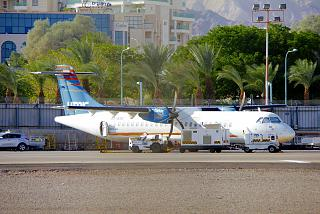 The plane ATR of 72 airlines to Arkia airport, Eilat