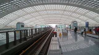 The platform of the Aeroexpress to the airport, Beijing Capital