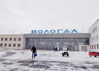 The view from the platform at the terminal of the airport Vologda