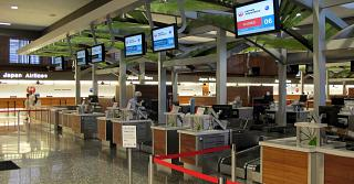 The reception area is the business class of the Japanese airlines at Honolulu international airport