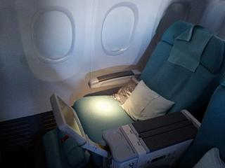 The passenger seat in the business class of the Boeing-737-900 Korean Air