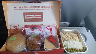 Flight meals on the flight Simferopol-Ekaterinburg Ural airlines