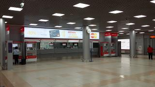 Ticket offices of Aeroexpress to the airport Sheremetyevo