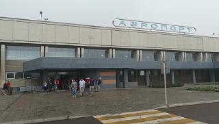 The entrance to the terminal of Domodedovo international airport