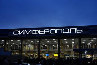 The new terminal at Simferopol airport