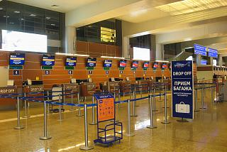 Reception and baggage drop at terminal D of Sheremetyevo airport