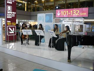 Orchestra at the airport Seoul Incheon