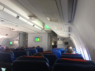 The cabin of the aircraft Boeing-767-300 Aeroflot