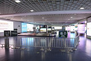 Зал выдачи багажа в терминале внутренних линий аэропорта Санья Феникс