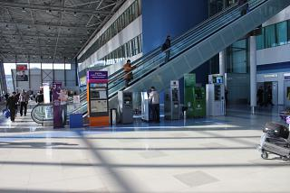 In the terminal of the airport Vladivostok