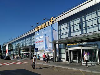 Terminal F at Kiev Borispol airport