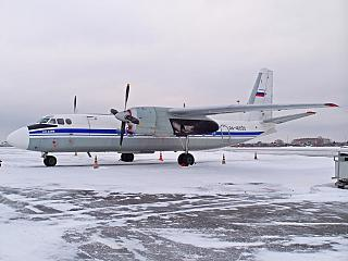 "Antonov an-24RV RA-46520 airlines ""turuhan"" at Ufa international airport"