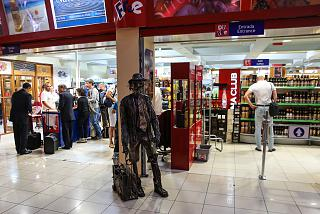 The Duty Free store in the international terminal of airport Havana, Jose Marti