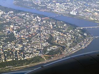 Центр города Нижний Новгород