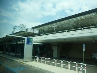 The terminal 1 of the airport Rome Fiumicino