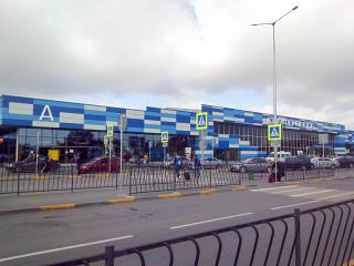 Терминал А аэропорта Симферополь