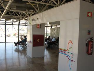 Relax area in terminal 1 of Lisbon airport Portela