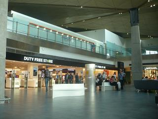 Shop Duty-Free at the airport Saint Petersburg Pulkovo
