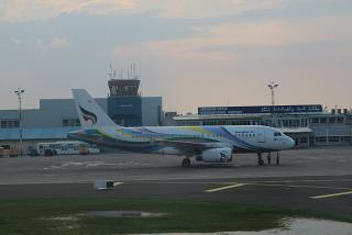Airbus A319 авиакомпании Bangkok Airways в аэропорту Мале