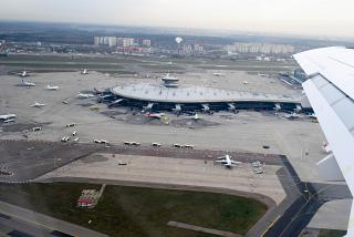 Terminal a of airport Moscow Vnukovo