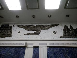 The bas-relief in the terminal building of the airport Chernivtsi