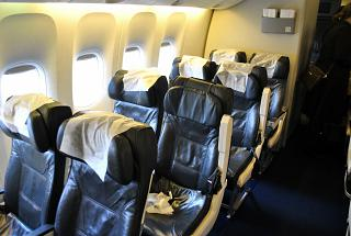 The passenger seats in the Boeing-777-200 Orenburg airlines