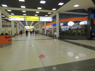 In terminal E of airport Moscow Sheremetyevo
