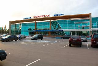 The terminal of the airport Kokshetau from the forecourt