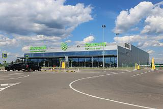 Station square airport Zhukovskiy