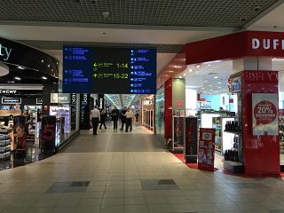 The Duty-Free shops at Moscow Domodedovo airport