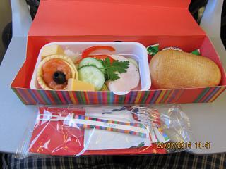 Meals on Charter flights Kiev-Antalya Windrose