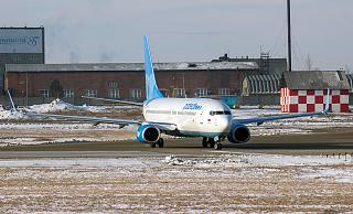 "The Boeing 737-800 VP-BQC airline ""Victory"" in the Irkutsk airport"