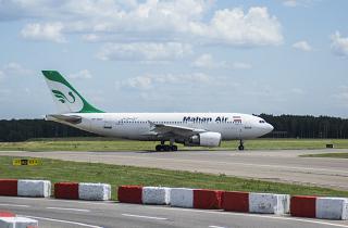 Airbus A310 EP-MNF авиакомпании Mahan Air в аэропорту Внуково