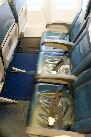 """Seats economy class aircraft Boeing-737-500 of airline """"Belavia"""""""