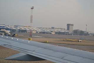 Терминал B аэропорта Борисполь со стороны перрона