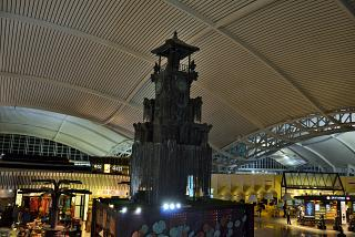 The composition of stone in the departure area of the airport Denpasar Ngurah Rai international