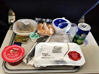 Food on the flight Almaty-London British Airways