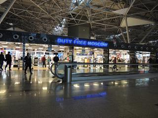 The duty-free shop in terminal A of Vnukovo airport