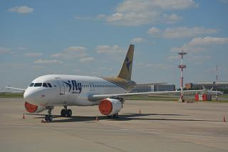 "The Airbus A319 airlines ""fly eye"" at Vnukovo airport"