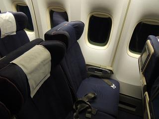 "The passenger seats in the Boeing-747-400 airline ""Transaero"""