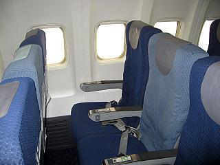 Салон эконом-класса самолета Боинг-737-800 Монгольских авиалиний